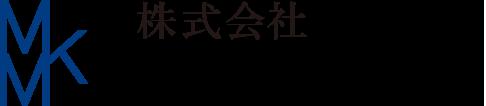 株式会社M・M・K